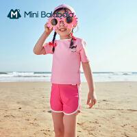 迷你巴拉巴拉男女宝宝泳装2021年夏季新款爽滑耐氯防晒泳衣泳帽