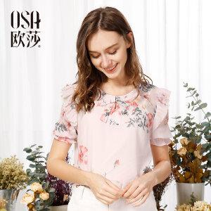 欧莎夏装女2017夏装新款女装典雅水墨印花雪纺衫B17046