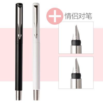 PARKER 派克威雅胶杆钢笔对笔黑色+白色2支装/威雅系列组合情侣对笔当当自营轻奢配件 精致生活之选 闪电发货
