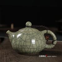 龙泉青瓷紫砂小茶壶 西施壶 茶壶单壶家用陶瓷功夫茶具哥弟窑开片