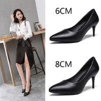 职业面试浅口单鞋女 新款黑色工作鞋 中跟尖头鞋子 正装高跟鞋女细跟鞋子