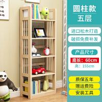 简易书架实木置物架书架现代简约学生多层书架书柜落地置物架