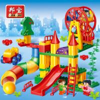 【大颗粒】邦宝益智拼插幼儿园儿童积木早教玩具管道摩天轮游乐场6515