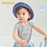【3件4折价:31.6】巴拉巴拉宝宝马甲婴儿背心夏季薄款外穿洋气2020新款纯棉条纹衫男