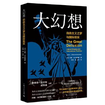 大幻想(pdf+txt+epub+azw3+mobi电子书在线阅读下载)