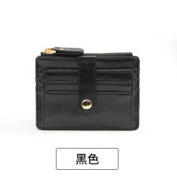 新款卡包女式 韩国韩版薄款多卡位简约迷你证件位小零钱包