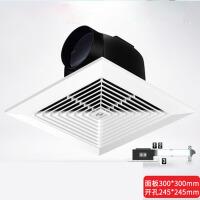 5P5 10寸厨房卫生间抽风机吸顶式管道集成石膏板吊顶排气扇换气扇