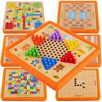 儿童跳棋飞行棋木质游戏棋智力五子棋象棋小学生男孩女孩益智玩具
