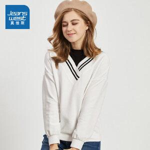 [秋装迎新限时购:53.2元,仅限8.21-26]真维斯女装 春秋装 时尚假两件长袖卫衣T恤
