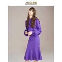 【3折到手价:150元】爱客2018新款时髦套装chic鱼尾裙包臀半身裙紫色卫衣裙子两件套秋