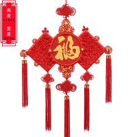 中国结莲花鱼挂件客厅大号福字对联装饰壁挂新房铜钱春节挂饰