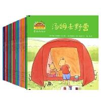 小兔汤姆系列绘本旅行版全26册第1-4辑旅行版汤姆走丢了 上幼儿园 去海滩 骑自行车 0-3-6-8岁儿童绘本故事书幼