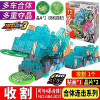 奥迪双钻 爆裂飞车3代兽神合体 变形合体男孩玩具车连翻多重夺晶 合体连击 收割