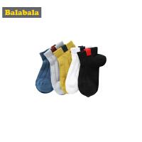 巴拉巴拉宝宝袜子儿童棉袜秋季男童中筒袜薄款透气夏袜短袜五双装
