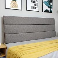 君别可拆洗布艺床头靠垫 实木床头罩套 软包海绵大靠垫床头靠背垫软包