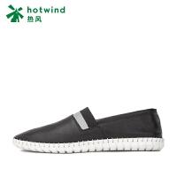 热风hotwind男乐福鞋青春潮流柔软拼色条纹低帮鞋H40M7102