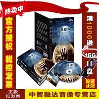 正版包票 一触即发 电工作业安全(2DVD)警示教育片视频光盘碟片