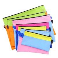 A4多彩带里布帆布文件袋加厚拉链文件包票据资料笔袋 颜色*