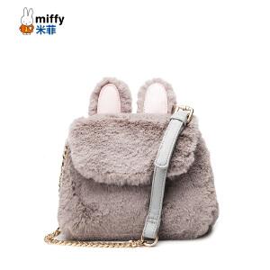 Miffy米菲可爱萌系毛绒兔子单肩包女包秋冬新款韩版纯色女生斜挎包