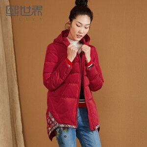 熙世界民族风中长款长袖羽绒服女2018冬装新款刺绣外套104LY025
