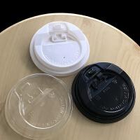 90口径一次性奶茶塑料杯1000冷饮打包杯700ml500ml网红饮料塑料杯 白 白色开关盖
