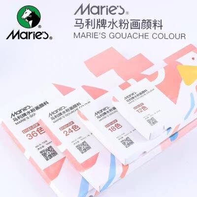 26本套装儿童字帖小学生学前班幼儿园启蒙全套3-8岁初学者凹槽儿童练字帖