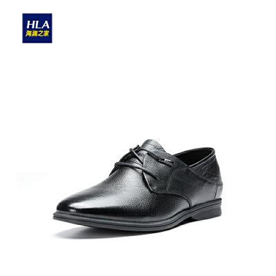 HLA/海澜之家舒适正装皮鞋2019春季新品简约低调系带商务鞋子男 牛皮革 系带穿着 正装款式