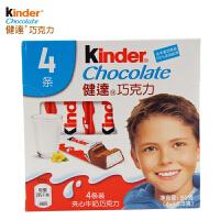费列罗(FERRERO)健达kinder牛奶夹心巧克力T4 单盒装 50g 零食巧克力