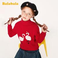 【3件3折价:71.7】巴拉巴拉童装儿童毛衣针织2019新款秋冬中大童女童纯棉高领毛衫女
