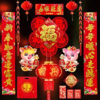2019猪年新春对联春联春节年货批发装饰品创意过年新年大礼包福字
