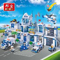 【小颗粒】邦宝积木儿童拼装玩具男孩6-10-12岁城市警察总署8353
