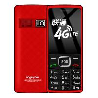 守护宝 中兴K188 4G老人手机 移动联通4G定位 备用功能机