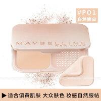 美宝莲 梦幻丝绒蜜盒粉饼 PO1 9g定妆修容 保湿遮瑕