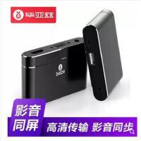 毕亚兹 苹果安卓Type-C转HDMI/VGA视频转换器 同屏器 手机/平板/ipad连接投影仪电视显示器 ZH30-黑