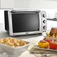 Delonghi/德龙 EO32852家用烘焙电烤箱大容量多功能蛋糕烤箱32L