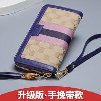 ?女士钱包长款帆布配拉链多功能大容量手拿包女式钱夹?