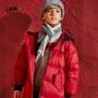 【100元无门槛优惠券】男童红羽绒服中长款2018秋冬新款儿童中大童加绒加厚保暖时尚外套