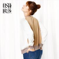 【2件6折,叠加券】OSA欧莎2017秋装新款单排扣 开衫毛针织衫S117C16008