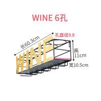 红酒架欧式复古酒杯架悬挂倒挂家用墙上铁艺客厅墙挂现代简约创意美式红酒架壁挂 WINE 6孔