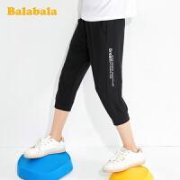 巴拉巴拉女童裤子儿童运动裤七分裤2020新款夏装童装中大童百搭女