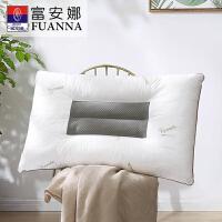 富安娜家纺枕芯特卫强决明子枕家用单双人护颈椎助睡眠成人枕头