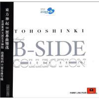 (CD)东方神起:B面单曲精选 东方神起