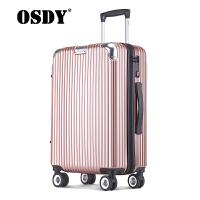 【可礼品卡支付】26寸托运箱 OSDY品牌新品 拉杆箱 A817 行李箱 旅行箱 登机箱 托运箱 男女通用拉杆箱 静音