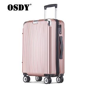 【可礼品卡支付】26寸托运箱 OSDY品牌新品 拉杆箱 A817 行李箱 旅行箱 登机箱 托运箱 男女通用拉杆箱 静音万向轮