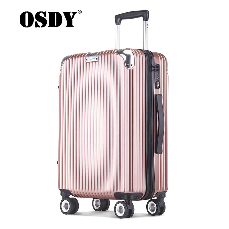 【可礼品卡支付】26寸托运箱 OSDY品牌新品 拉杆箱 A817 行李箱 旅行箱 登机箱 托运箱 男女通用拉杆箱 静音万向轮轻便拉链款,经典造型,低调不低俗