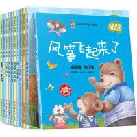 爸爸教我好品质系列绘本 10册儿童3-6周岁儿童读物 中英双语版睡前故事书儿童情绪管理与性格培养