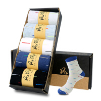 【五双装】男女中筒袜 男女士休闲中筒袜2020秋冬新款男女式舒适中筒袜五双礼盒装