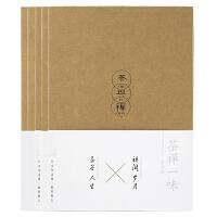 kinbor 5本装钢笔书法字帖成人硬笔楷书临摹描红古诗词练字帖GBR25751当当自营