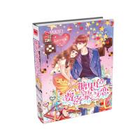 糖果色费洛蒙之恋:糖果色的浪漫恋曲!甜蜜味道与极致视觉的超完美恋爱新体验!