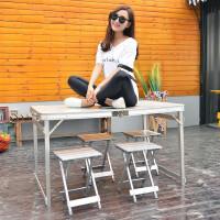 空大正品折叠桌椅户外铝合金野餐桌自驾便携式桌子烧烤分体桌